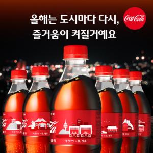 한국 코카콜라